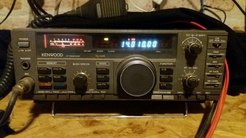 KENWOOD TS-140S