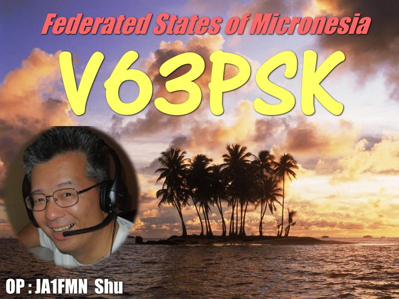 V63PSK
