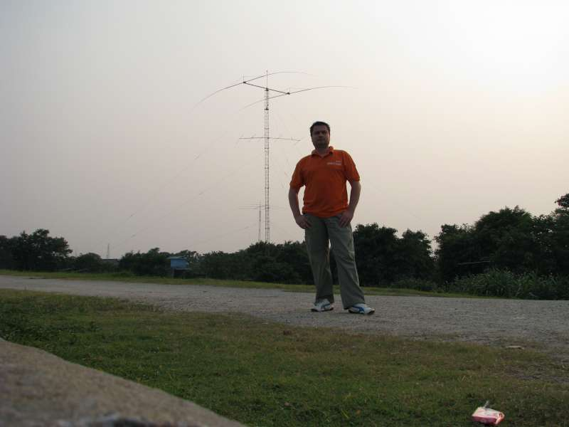 B7P Antennas