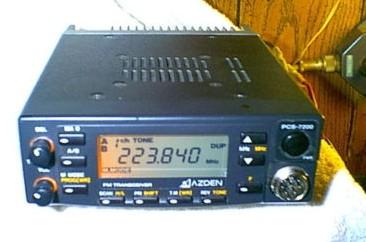 AZDEN PCS-7200