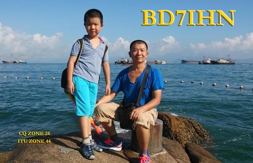 BD7IHN