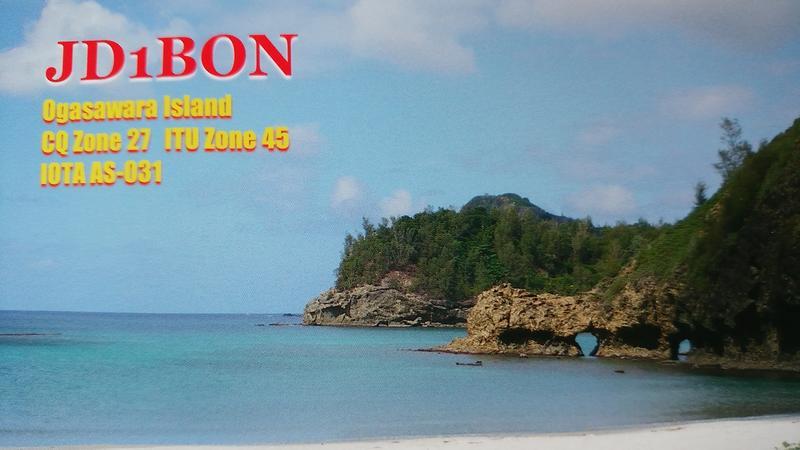 JD1BON