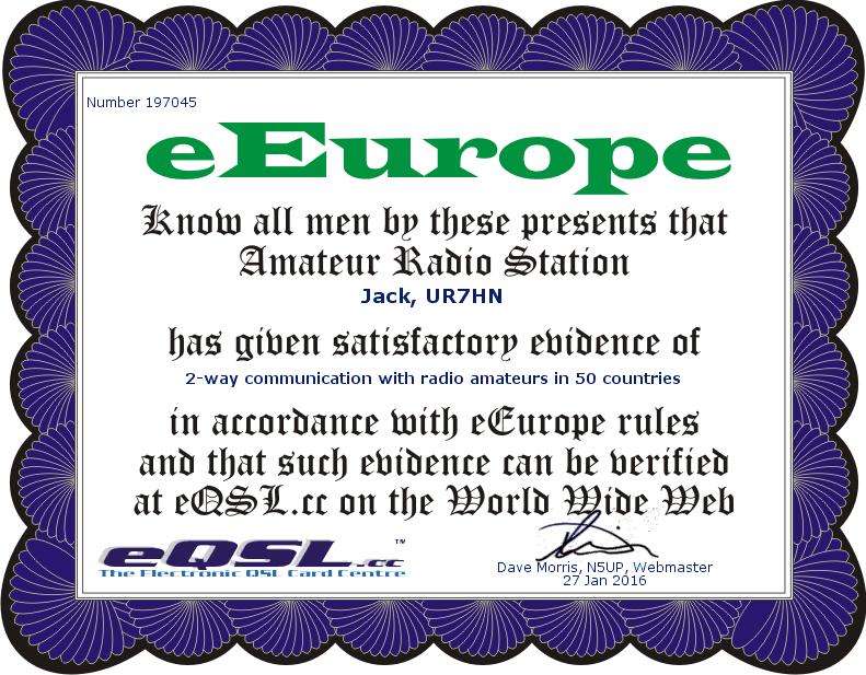 eEurope Award - UR7HN