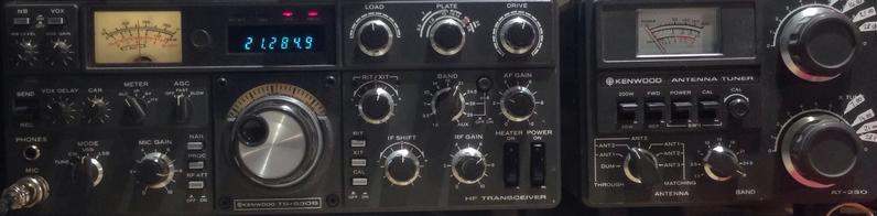 Kenwood TS-530S