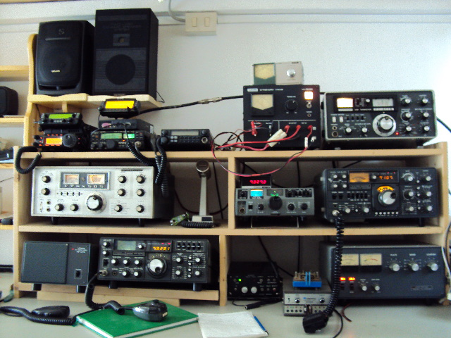 My Yaesu collection