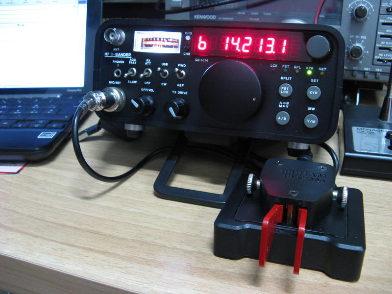 My latest homebrew equipment, covering 20, 17, 15m bands in SSB and CW