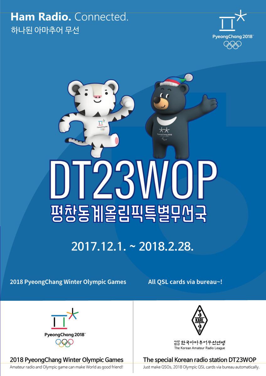 DT23WOP