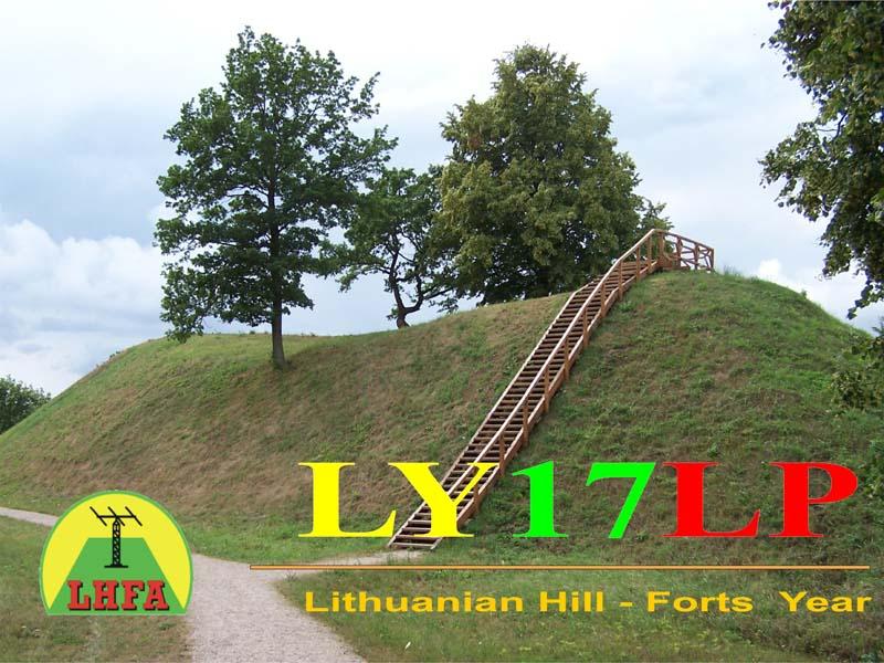 Картинки по запросу ly17lp