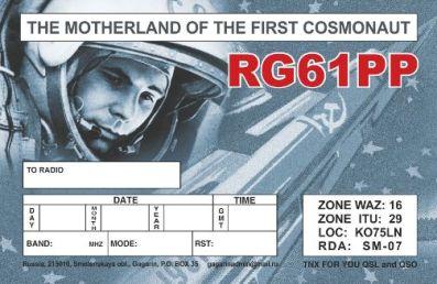 RG61PP