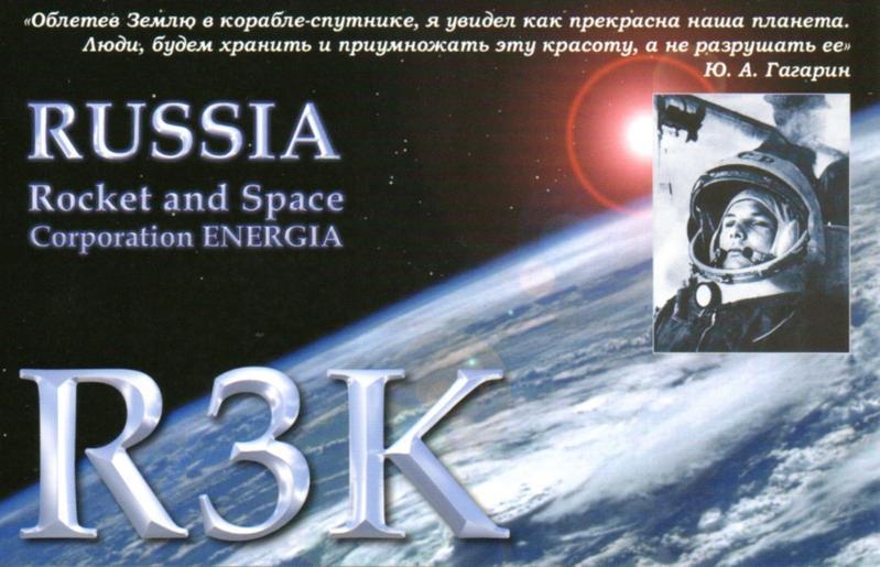 Russia R3K Korolev Mission Control