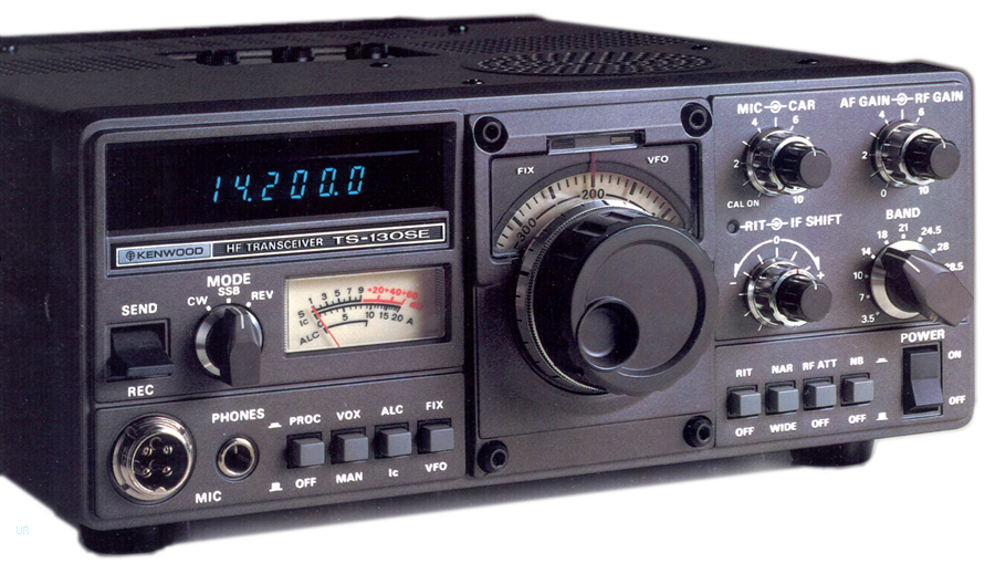 Kenwood_TS_130S pa7r callsign lookup by qrz ham radio  at gsmx.co