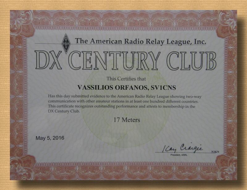 17 m DXCC