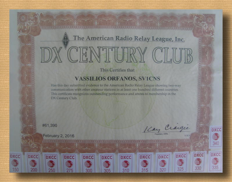 sv1cns dxcc mixed