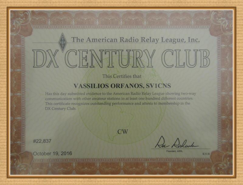 MY CW DXCC