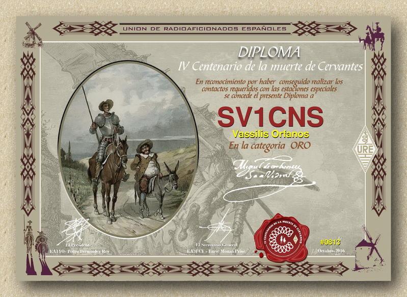 Cervantes Gold