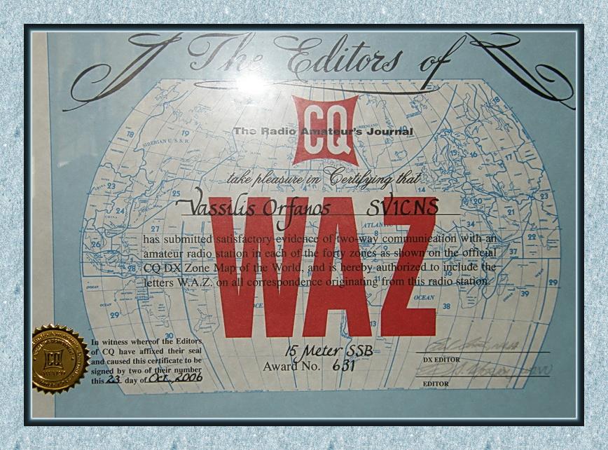 CQ WAZ 15 SSB