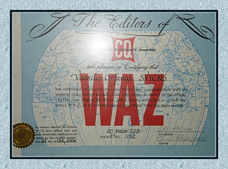 CQ WAZ 20 SSB