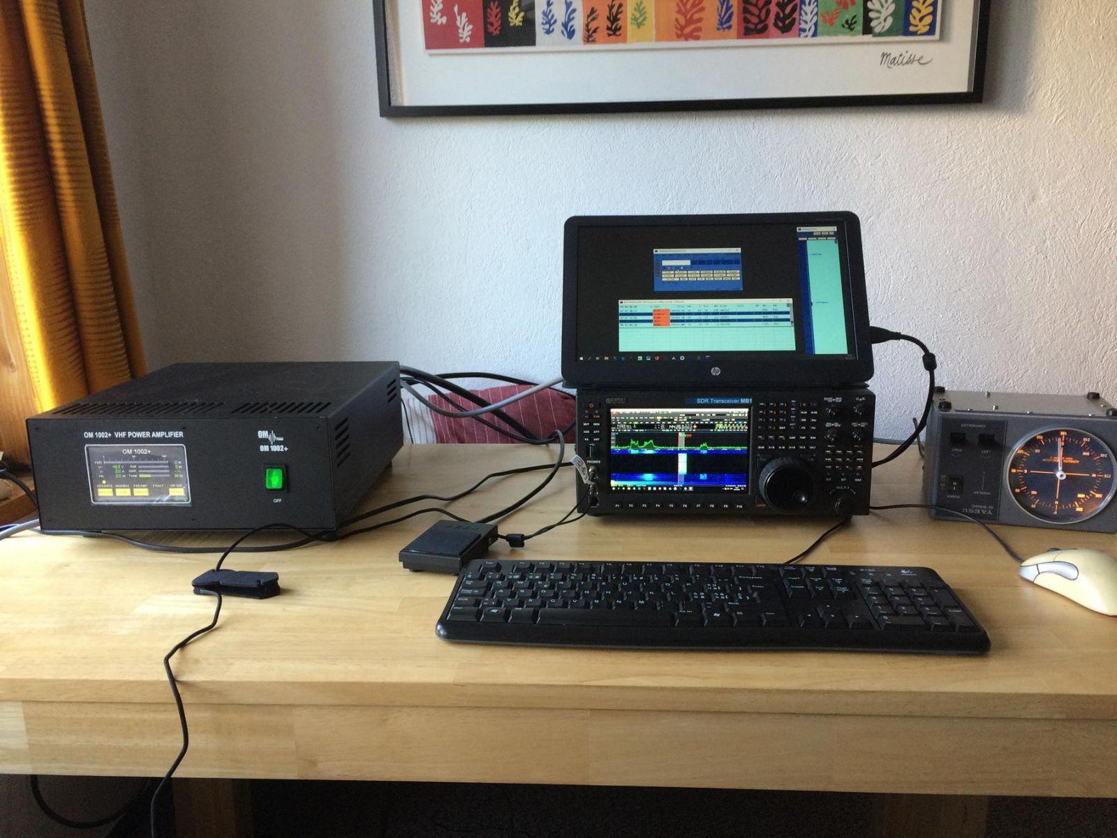 HB9FXU - Callsign Lookup by QRZ Ham Radio