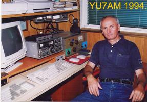 YU7AM 1994.