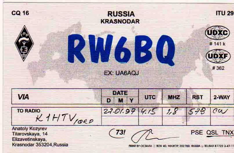 RW6BQ (QSL front)