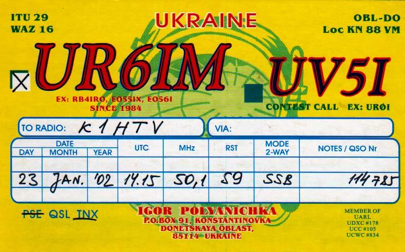 UR6IM-6M