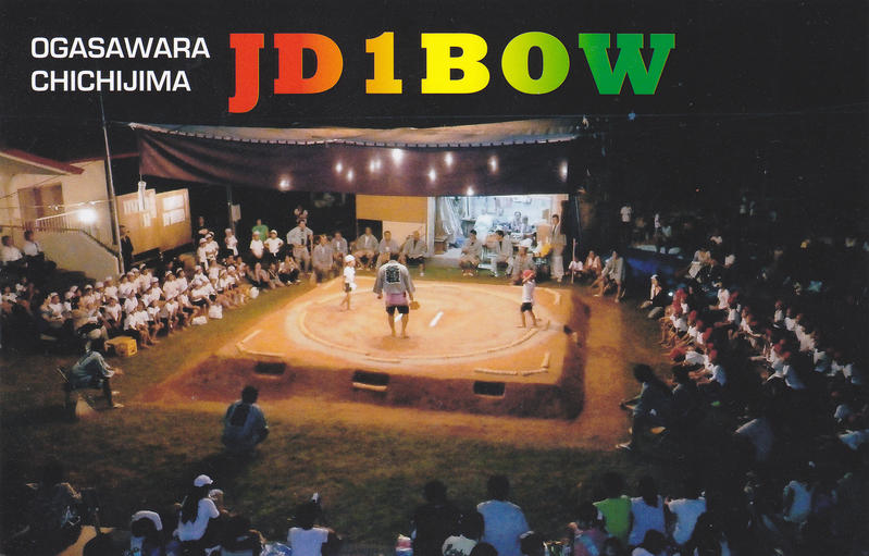 JD1BOW