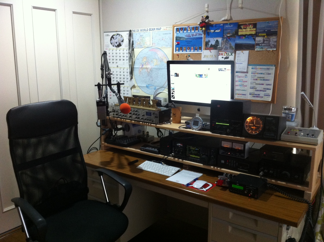 how to call a specific person on ham radio