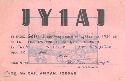 QSL Card (1951)