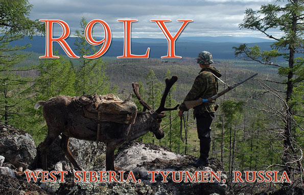 New Qsl R9LY