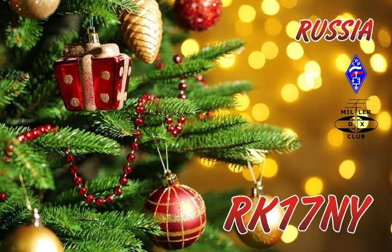 RK17NY