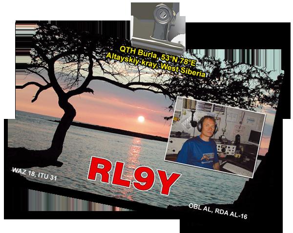RL9Y QSL
