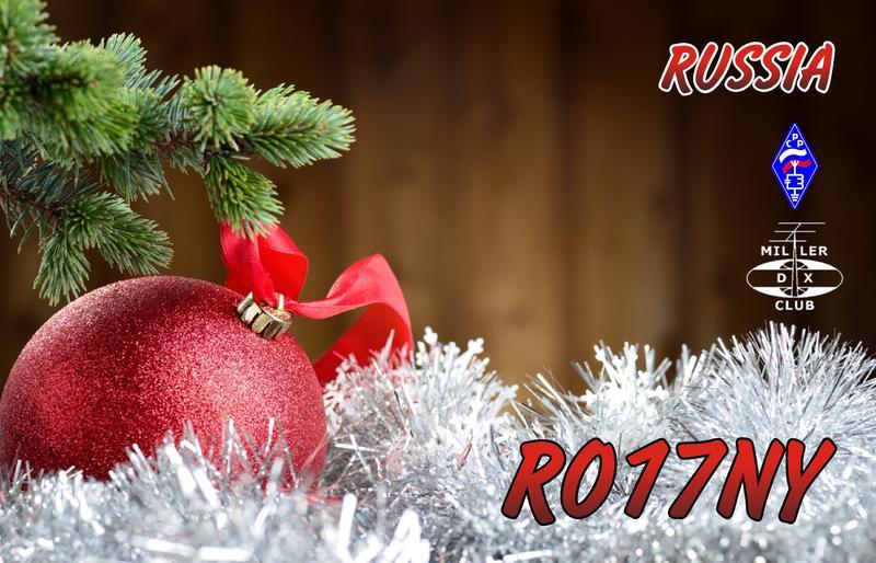 RO17NY