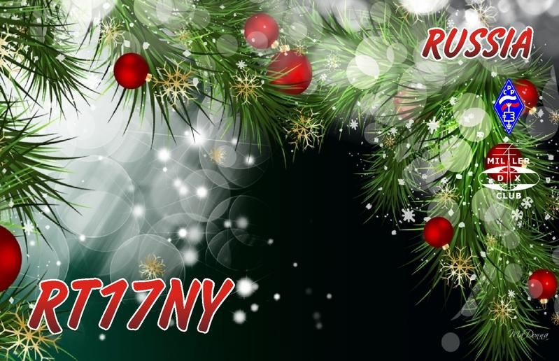 RT17NY