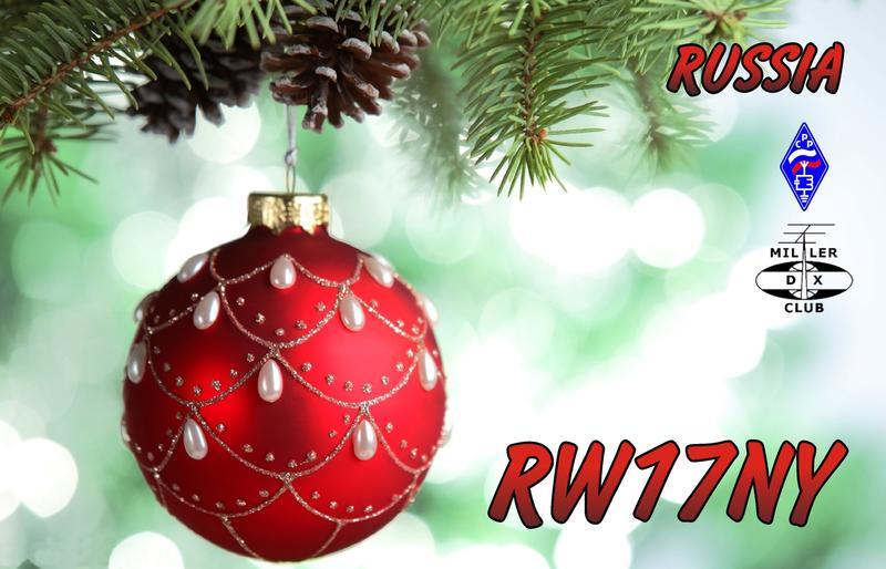 RW17NY
