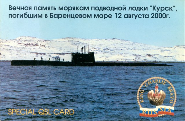 Click to see - Disaster of nuclear submarine Kursk - FLV Video