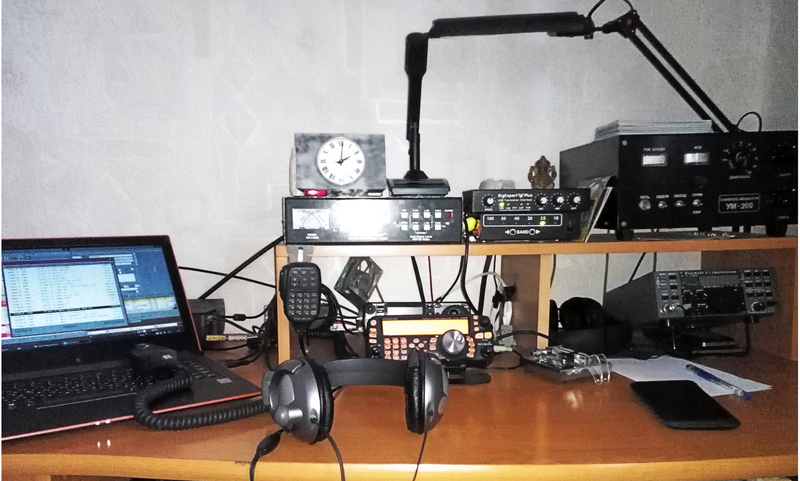 home radio shack (as on Nov 2015)