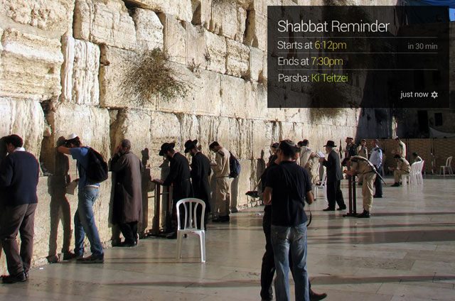 JewGlass Shabbat Times Reminders