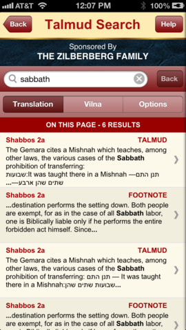 ArtScroll Digital Library iPhone Version