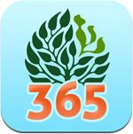 Ramah365 App