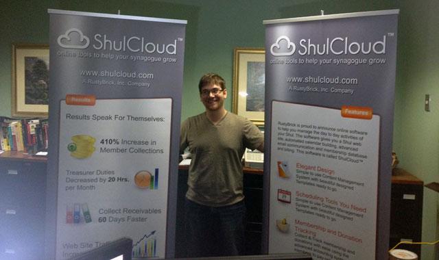 ShulCloud Signs