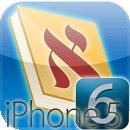 iOS Siddur iPhone 5 & iOS 6