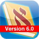 iOS Siddur 6.0