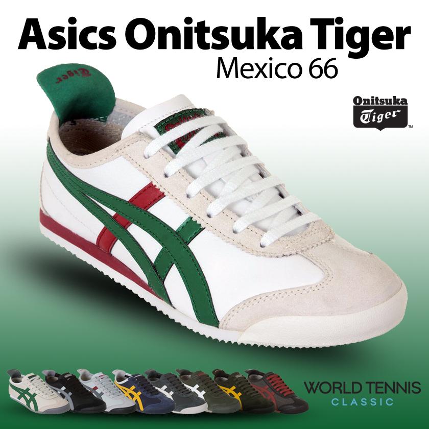 Onitsuka Tiger – Asics c23f791b4a2b7