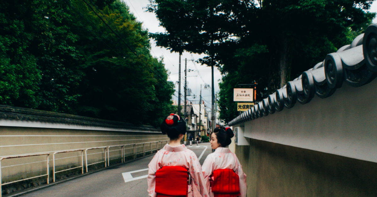Day Trip: Ultimate Photo Tour Through Kyoto, Japan