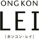 Hong Kong LEI