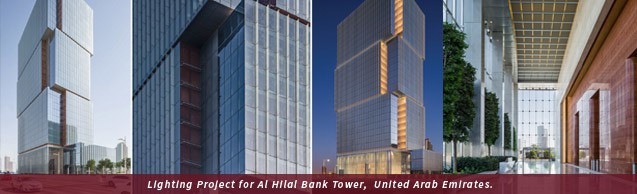 Lighting Project for Al Hilal Bank Tower