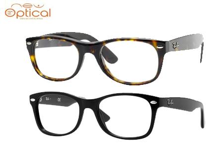 Montures lunettes incassables