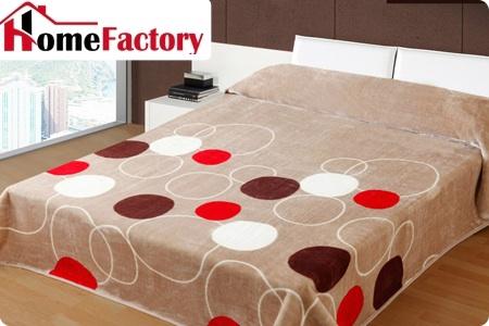 restez bien au chaud en cette saison de froid gr ce un couvre lit ou couverture au choix 299. Black Bedroom Furniture Sets. Home Design Ideas