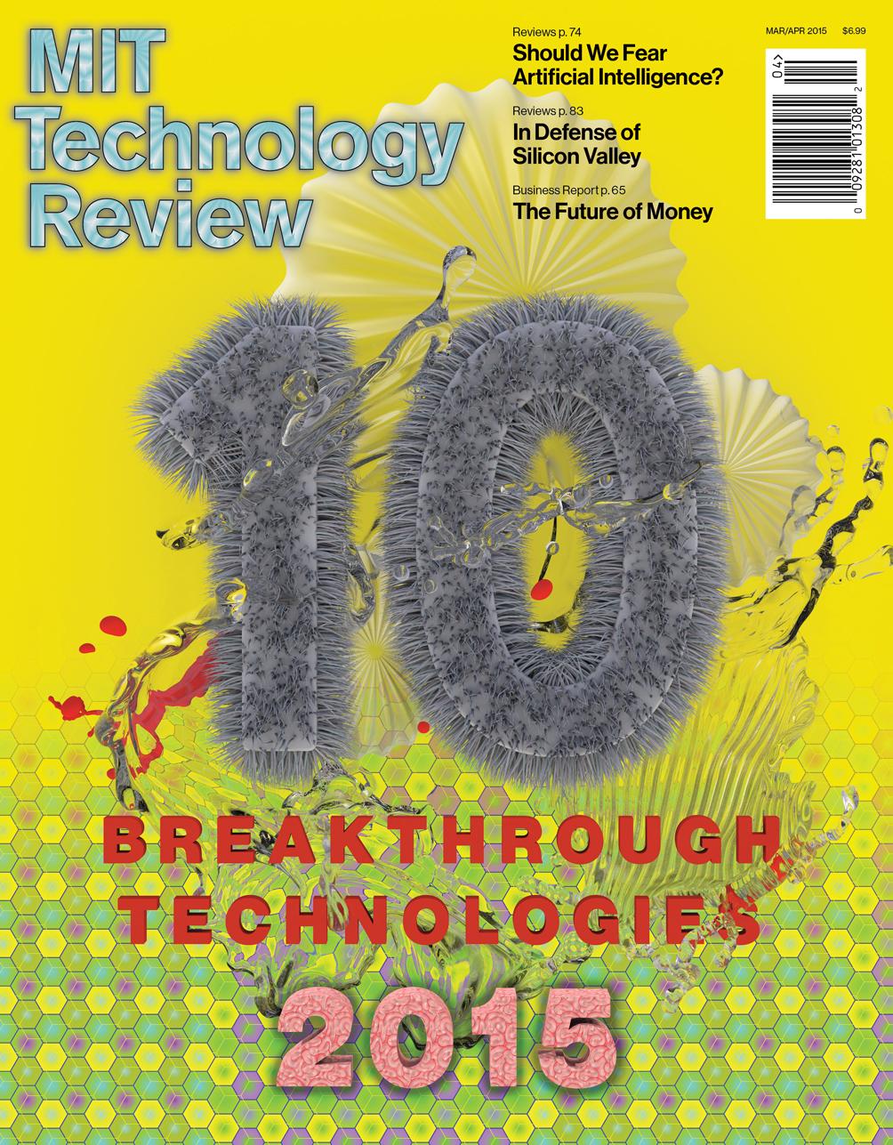 6438062728de Magic Leap - MIT Technology Review