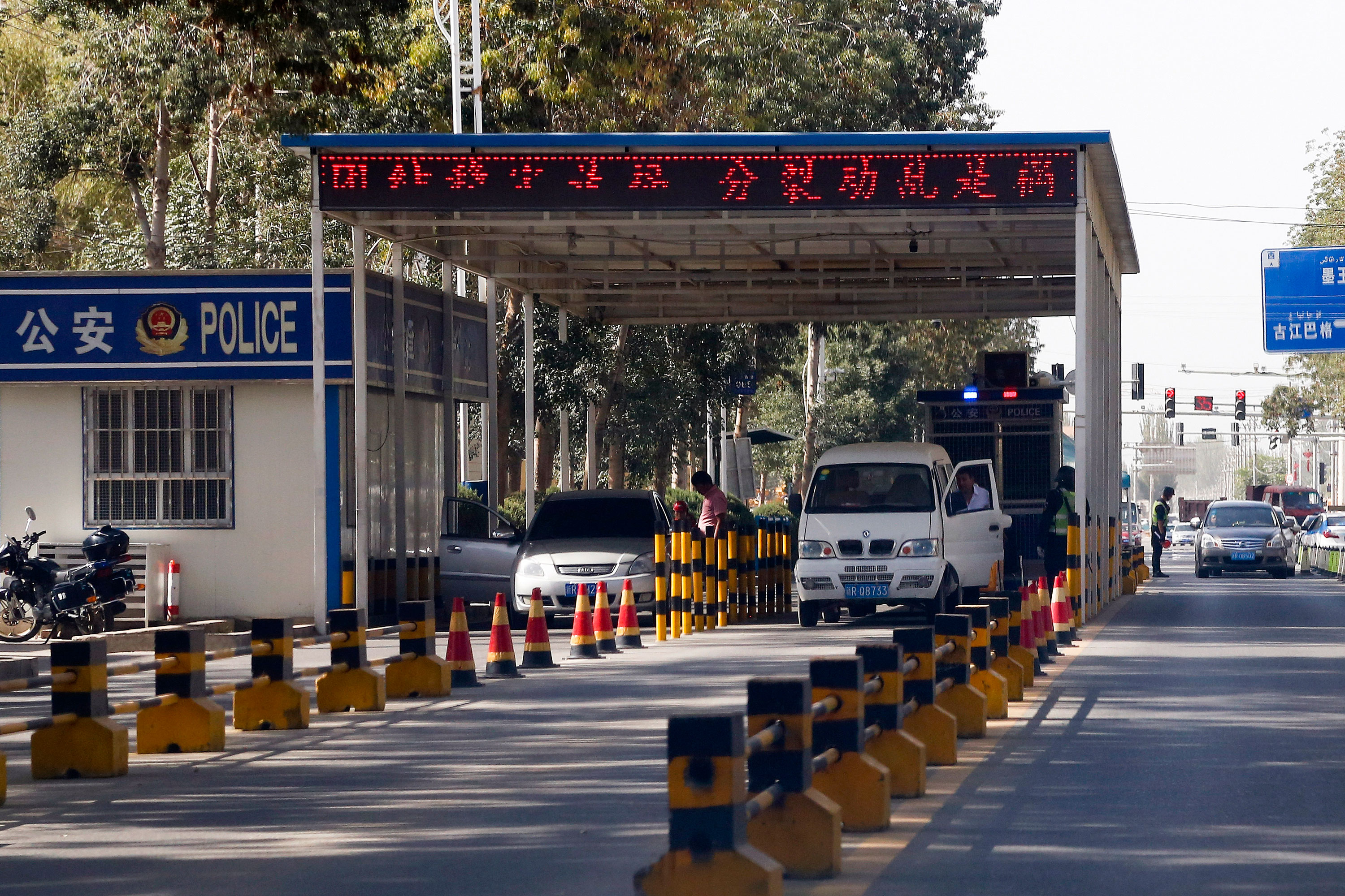 Chinese border guards are putting a surveillance app on